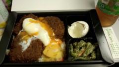 ここあ(プチ☆レディー) 公式ブログ/オススメ♪名古屋のお弁当☆ 画像2