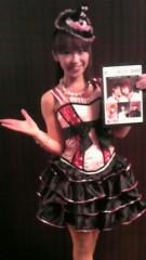 ここあ(プチ☆レディー) 公式ブログ/今日はソロ出演☆新宿末広亭の告知 画像1