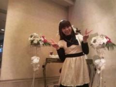 ここあ(プチ☆レディー) 公式ブログ/寒さなんてーぇー! 画像1