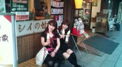 ここあ(プチ☆レディー) 公式ブログ/イシイの甘栗マロンソフトクリーム☆女性マジシャンここあプチ☆レディーマジック 画像1
