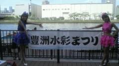 ここあ(プチ☆レディー) 公式ブログ/みんな、ありがとう(*´▽`*) 画像1