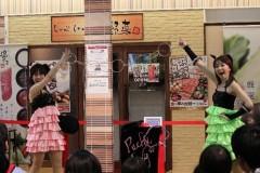 ここあ(プチ☆レディー) 公式ブログ/女性マジシャン プチ☆レディーのパイナップル衣装画像☆ 画像3