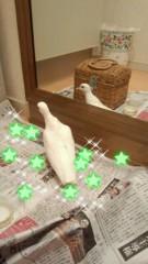 ここあ(プチ☆レディー) 公式ブログ/野毛大道芸☆告知♪♪ 画像1