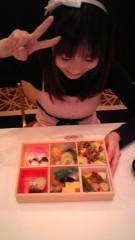 ここあ(プチ☆レディー) 公式ブログ/目線が〜♪ 画像2