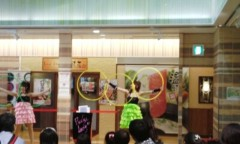 ここあ(プチ☆レディー) 公式ブログ/ショッピングタウン あいたいさん15周年でプチ☆レディーのマジックショー☆ 画像3