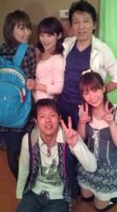 ここあ(プチ☆レディー) 公式ブログ/出発ー☆★ 画像1