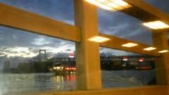ここあ(プチ☆レディー) 公式ブログ/舟の移動〜♪♪ 画像1