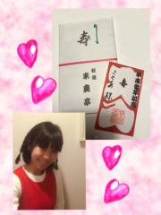 ここあ(プチ☆レディー) 公式ブログ/☆お正月のお祝い☆女性マジシャンここあプチ☆レディーマジック 画像1
