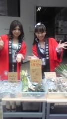 ここあ(プチ☆レディー) 公式ブログ/アキバで野菜売り♪♪ 画像3