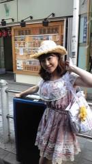 ここあ(プチ☆レディー) 公式ブログ/大きな荷物と… 画像1