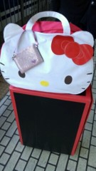 ここあ(プチ☆レディー) 公式ブログ/?????。コーヒー三昧♪♪ 画像1