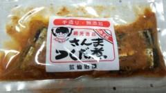 ここあ(プチ☆レディー) 公式ブログ/つくだ煮ゲット〜♪ 画像2