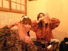 ここあ(プチ☆レディー) 公式ブログ/おいC(^o^) !?!?! 画像1