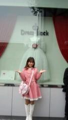 ここあ(プチ☆レディー) 公式ブログ/東京宝塚劇場 花組公演 オーシャンズ11 画像2