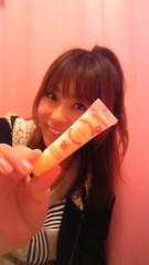 ここあ(プチ☆レディー) 公式ブログ/寒い〜彡(-_- ;)彡 画像1