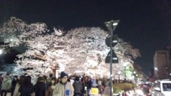 ここあ(プチ☆レディー) 公式ブログ/日本の美☆☆ 画像1