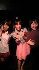 ここあ(プチ☆レディー) 公式ブログ/赤坂上陸ぅ〜\^o ^/♪♪ 画像1