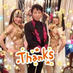 ここあ(プチ☆レディー) 公式ブログ/ナイツさん、ありがとうございます(*^▽^*) 画像2