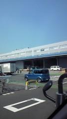 ここあ(プチ☆レディー) 公式ブログ/イリュージョン到着☆ 画像1