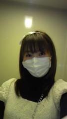 ここあ(プチ☆レディー) 公式ブログ/マスク♪♪ 画像1