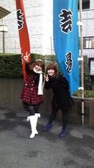 ここあ(プチ☆レディー) 公式ブログ/歌舞伎☆★ 画像2
