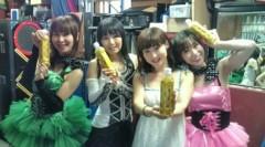 ここあ(プチ☆レディー) 公式ブログ/テレビ大阪『日本演芸保護の会RED LIST』出演告知!女性マジシャン魔女軍団スティファニー 画像1