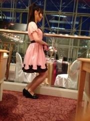ここあ(プチ☆レディー) 公式ブログ/国立演芸場告知!女性マジシャンここあプチ☆レディーマジック 画像1