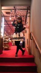 ここあ(プチ☆レディー) 公式ブログ/国立演芸場のステキな場所☆ 画像1