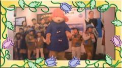 ここあ(プチ☆レディー) 公式ブログ/コラボショー☆明日の告知☆ 画像1