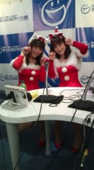 ここあ(プチ☆レディー) 公式ブログ/サンタ衣装♪♪ 画像2