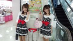ここあ(プチ☆レディー) 公式ブログ/女性マジシャン プチ☆レディーのオソロ私服画像♪♪ 画像1