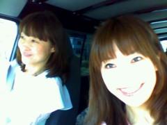 ここあ(プチ☆レディー) 公式ブログ/ドライブ!?魔女軍団スティファニー☆女性マジシャンここあ 画像3