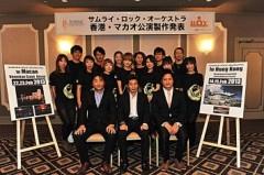 ここあ(プチ☆レディー) 公式ブログ/サムライロックオーケストラ記者会見☆☆ 画像1