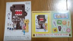 ここあ(プチ☆レディー) 公式ブログ/NHK BS『ワンワンパッコロ!キャラともワールド』みんなDEどーもくん! 画像3