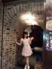 ここあ(プチ☆レディー) 公式ブログ/素敵な雰囲気のお店☆女性マジシャンここあプチ☆レディーマジック 画像1
