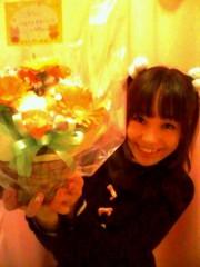 ここあ(プチ☆レディー) 公式ブログ/お誕生日プレゼント(*'▽'*)☆彡 画像1