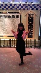 ここあ(プチ☆レディー) 公式ブログ/ただいまε=(ノ゚ー゚)ノ 画像2