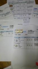 ここあ(プチ☆レディー) 公式ブログ/お〜っっと( ≧ω≦) 画像1