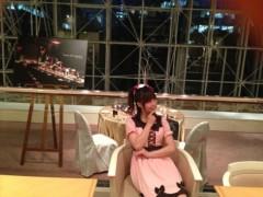 ここあ(プチ☆レディー) 公式ブログ/皆様から支えられて☆女性マジシャンここあプチ☆レディーマジック 画像1