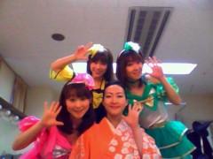 ここあ(プチ☆レディー) 公式ブログ/四年に一度の☆☆ 画像2