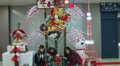 ここあ(プチ☆レディー) 公式ブログ/東京タワーに上って、下を見た写真★☆★ 画像1