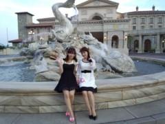 ここあ(プチ☆レディー) 公式ブログ/ホテルミラコスタ☆女性マジシャンここあプチ☆レディー 画像2