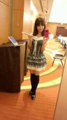 ここあ(プチ☆レディー) 公式ブログ/パークタワーホテル☆☆ 画像2