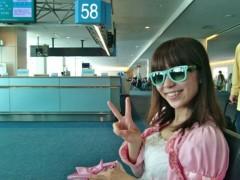 ここあ(プチ☆レディー) 公式ブログ/マジックジェミーさん☆女性マジシャンここあプチ☆レディーマジック 画像2