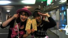 ここあ(プチ☆レディー) 公式ブログ/お土産!?! 画像2