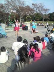 ここあ(プチ☆レディー) 公式ブログ/静岡大道芸フェスティバル☆に再び\^o^/ 画像1