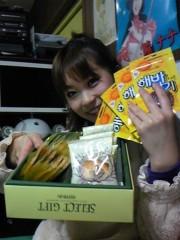 ここあ(プチ☆レディー) 公式ブログ/美味しいチョコ! 画像1