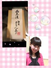 ここあ(プチ☆レディー) 公式ブログ/おすすめの西京漬☆女性マジシャンここあプチ☆レディーマジック 画像1