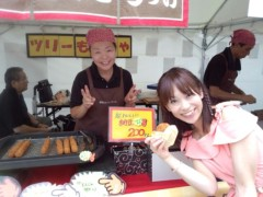 ここあ(プチ☆レディー) 公式ブログ/珍しい食べ物♪女性マジシャンここあプチ☆レディー 画像1