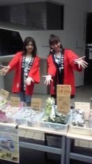 ここあ(プチ☆レディー) 公式ブログ/アキバで野菜売り♪♪ 画像2